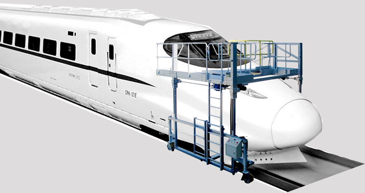 High Speed Train Nose Maintenance Platform
